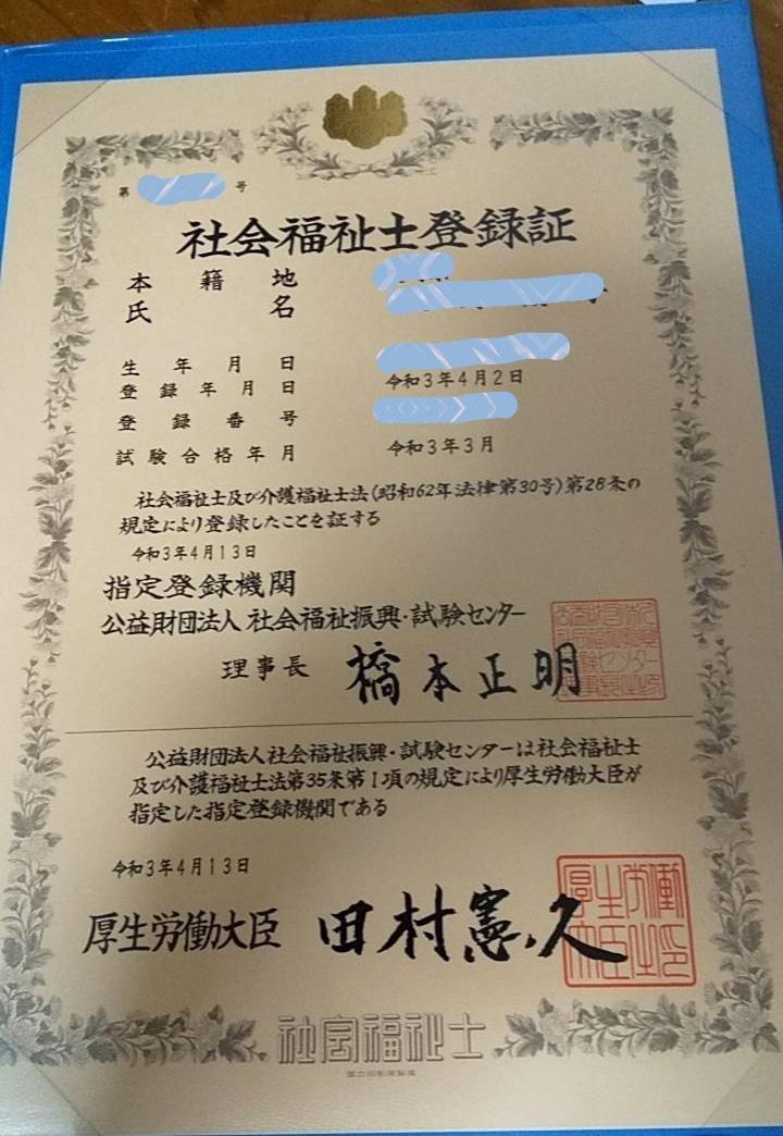 f:id:hunnwariyuki:20210425121704j:plain