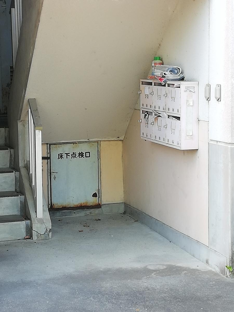 f:id:hunnwariyuki:20210427150035j:plain