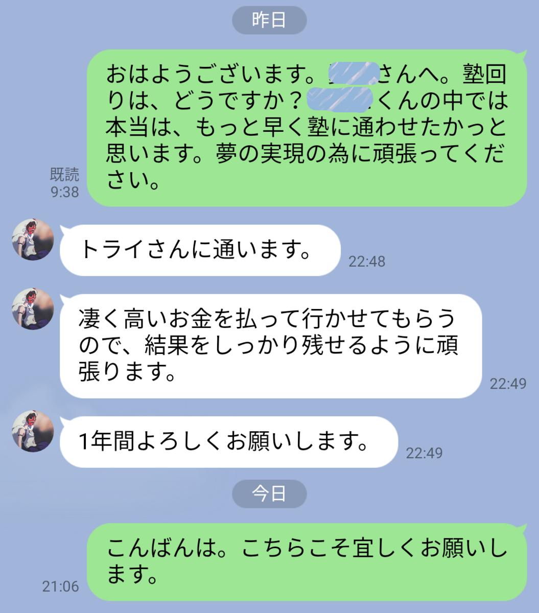 f:id:hunnwariyuki:20210711202305p:plain