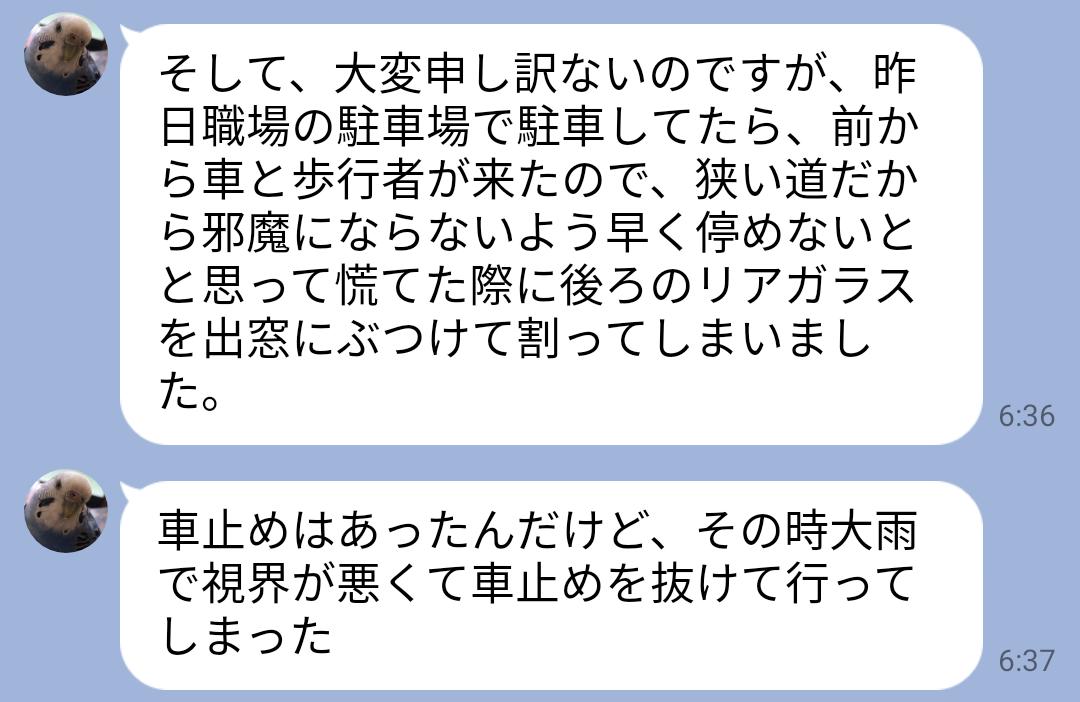 f:id:hunnwariyuki:20210713200827p:plain