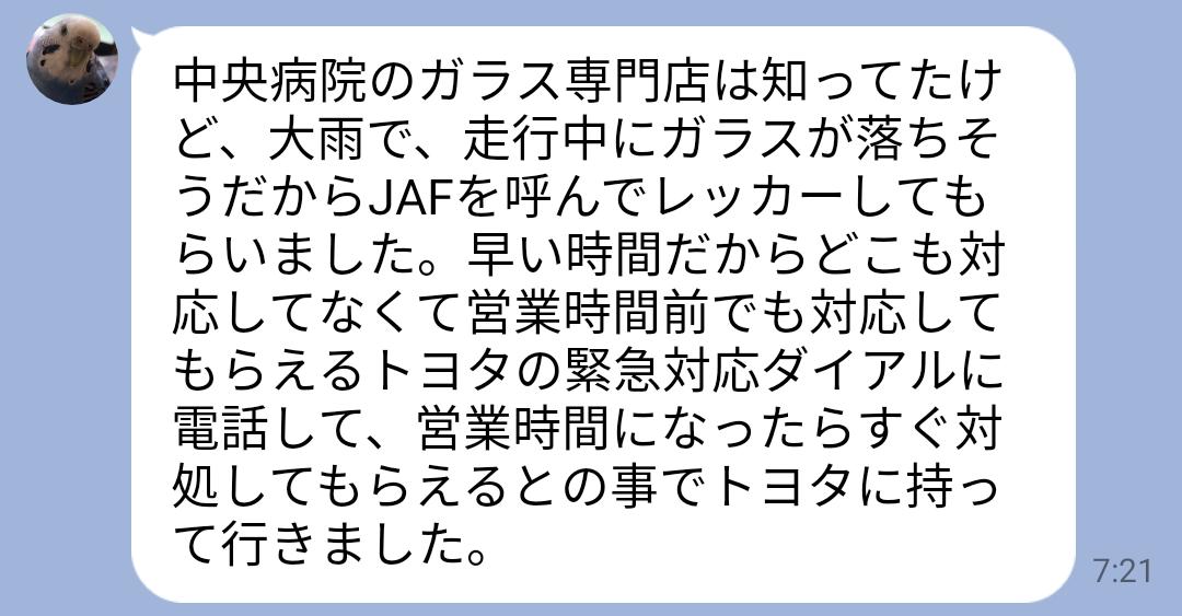 f:id:hunnwariyuki:20210713201032p:plain