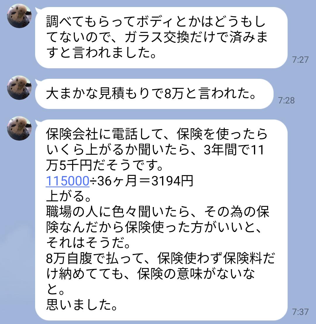 f:id:hunnwariyuki:20210713201645p:plain