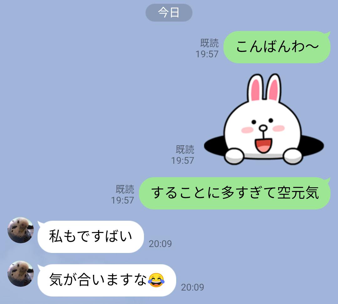 f:id:hunnwariyuki:20210716214827p:plain