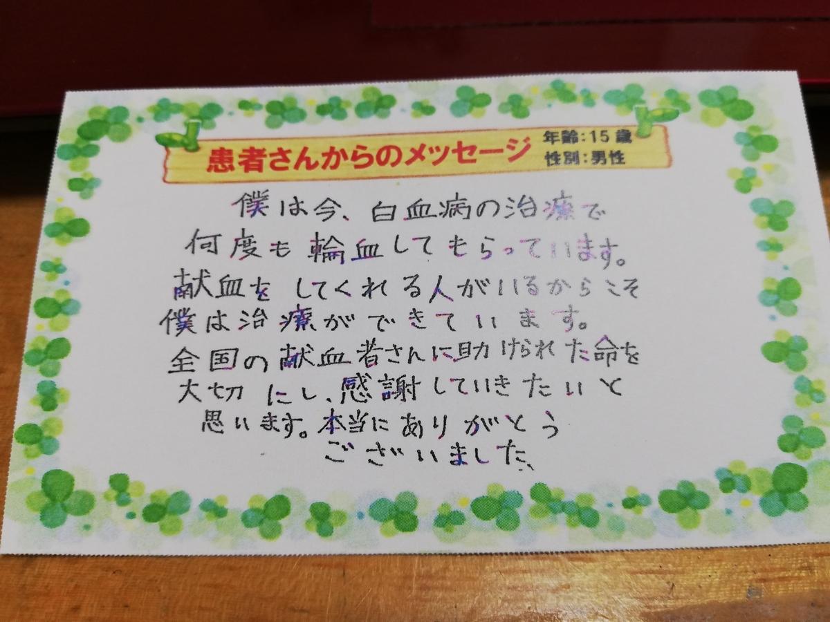 f:id:hunnwariyuki:20210727180012j:plain