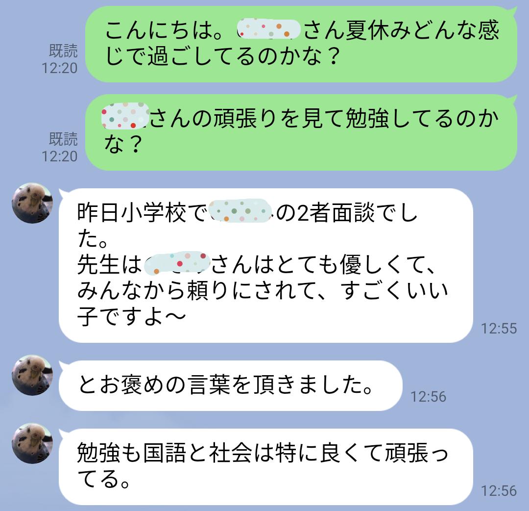 f:id:hunnwariyuki:20210728214824p:plain