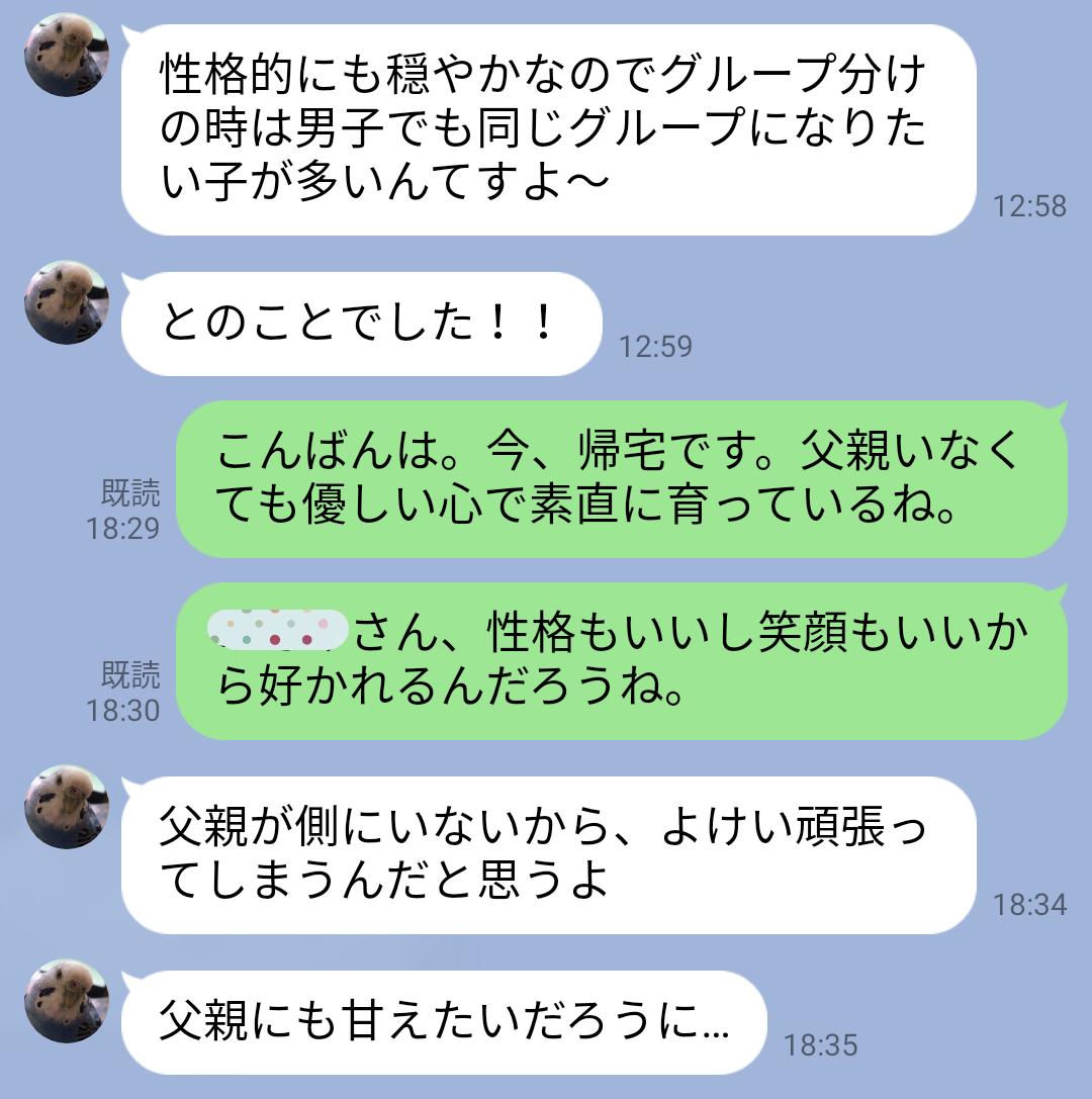 f:id:hunnwariyuki:20210728214908p:plain