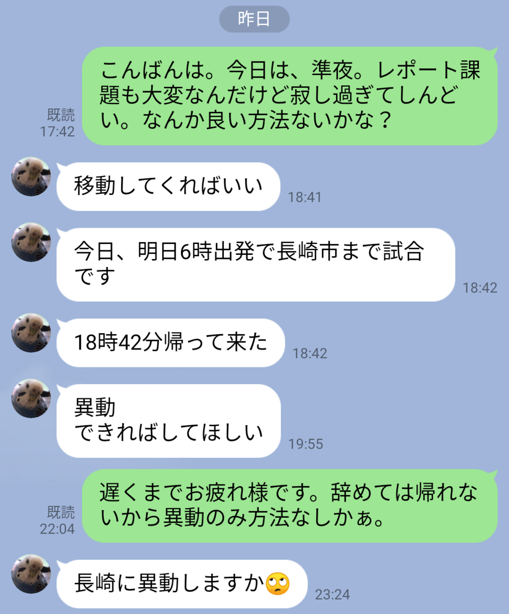 f:id:hunnwariyuki:20210801122942p:plain