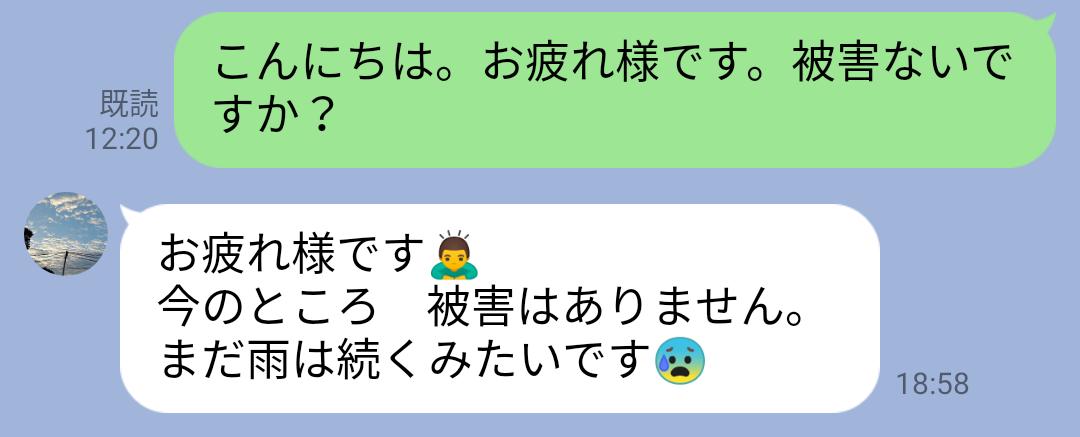 f:id:hunnwariyuki:20210817210443j:plain