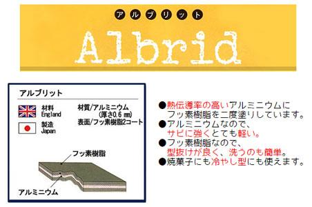 f:id:hunnwariyuki:20210820210351j:plain