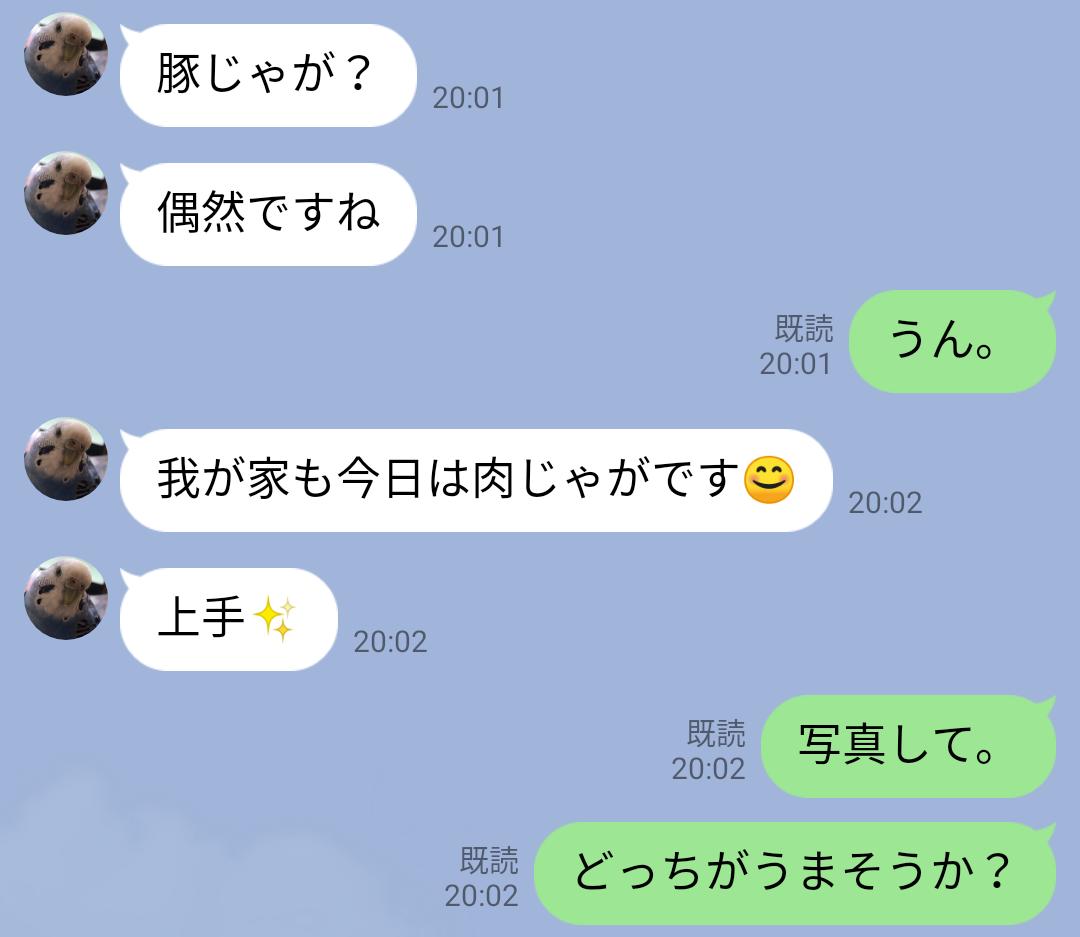 f:id:hunnwariyuki:20210822210642j:plain