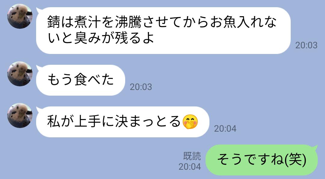 f:id:hunnwariyuki:20210822210841j:plain