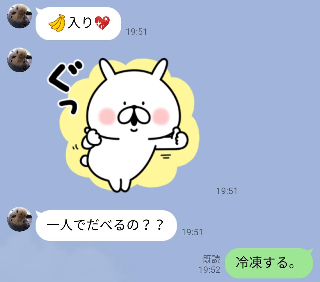f:id:hunnwariyuki:20210823102028j:plain