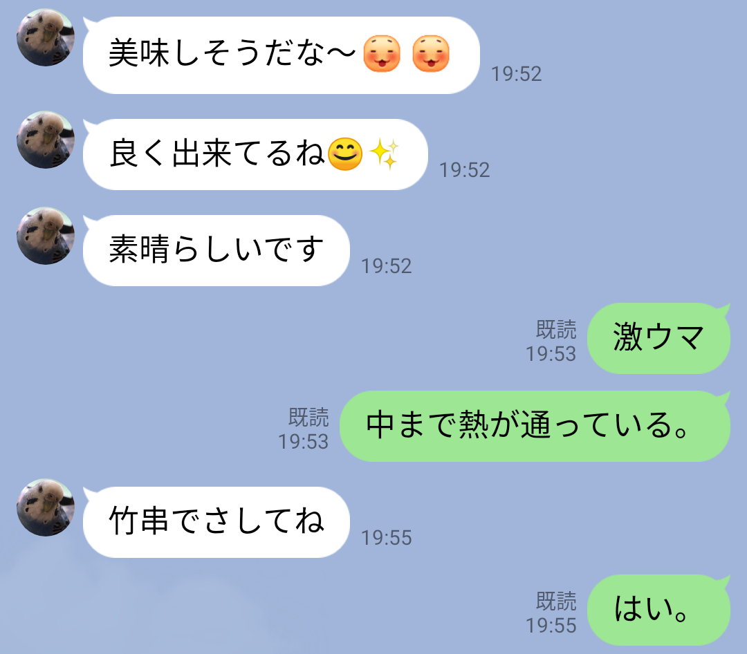 f:id:hunnwariyuki:20210823102235j:plain