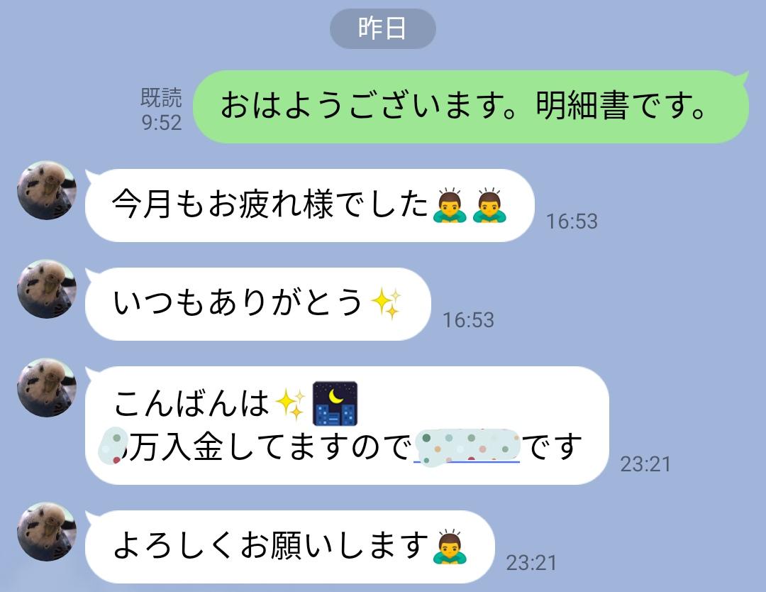 f:id:hunnwariyuki:20210827204937j:plain