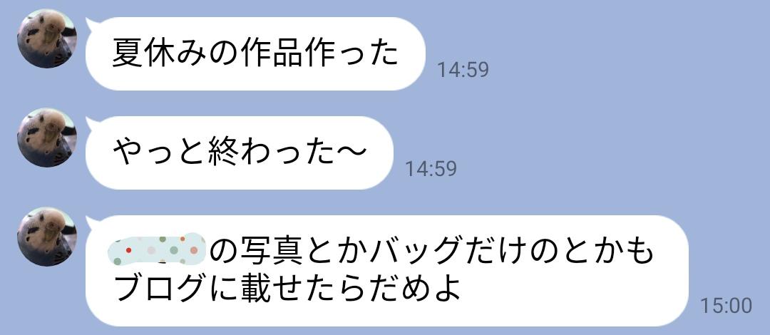 f:id:hunnwariyuki:20210830101755j:plain