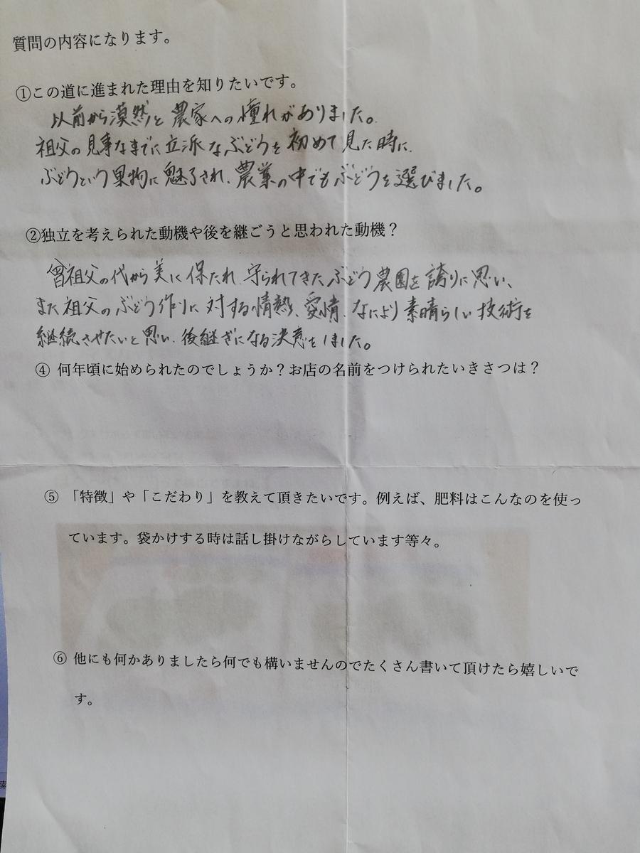 f:id:hunnwariyuki:20210830143130j:plain
