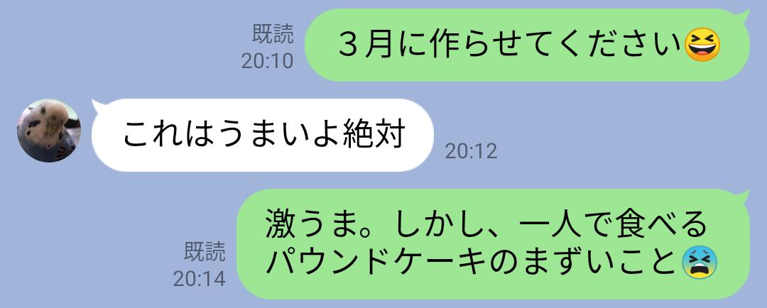f:id:hunnwariyuki:20210907203009j:plain