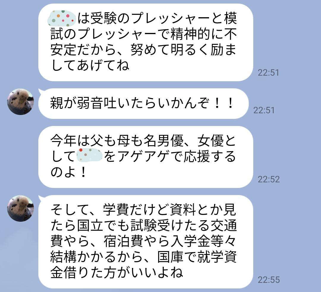 f:id:hunnwariyuki:20210912133206j:plain