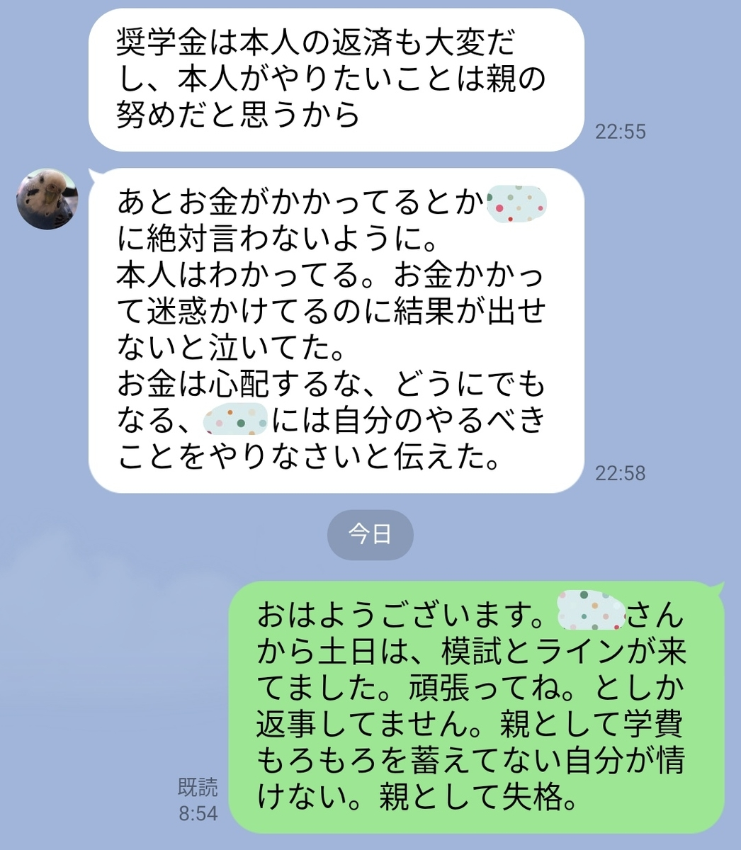 f:id:hunnwariyuki:20210912133256j:plain
