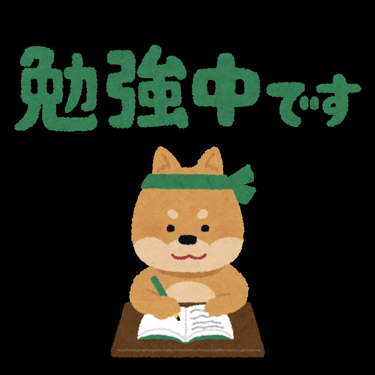 f:id:hunnwariyuki:20210912135337p:plain