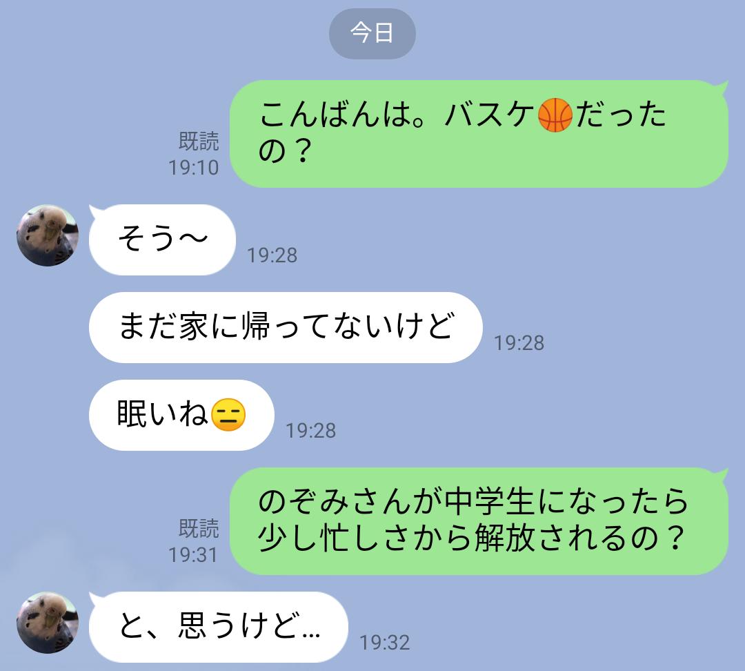 f:id:hunnwariyuki:20210925195827j:plain