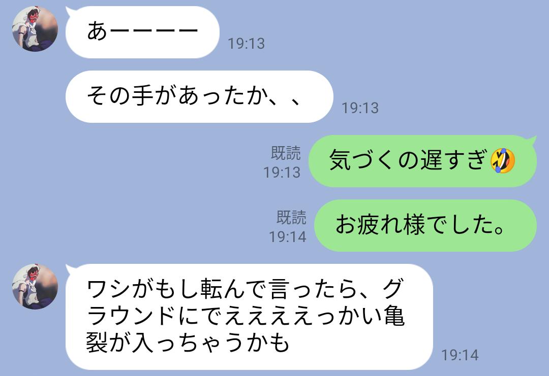 f:id:hunnwariyuki:20210926193329j:plain