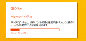 Office365_slow