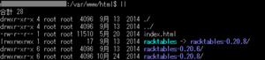 Racktableupg01