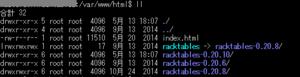 Racktableupg02