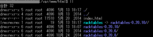 Racktableupg03