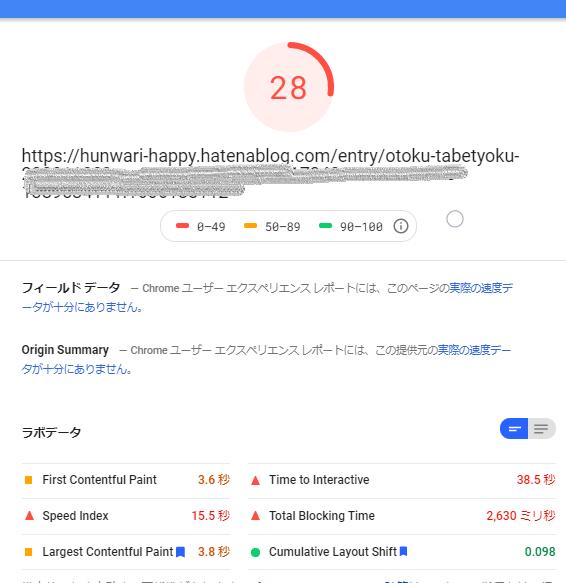 f:id:hunwari_happy:20201201181849p:plain