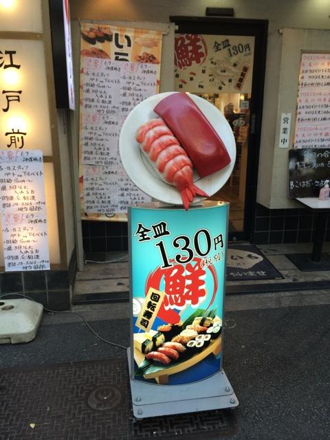 もりいち神保町寿司