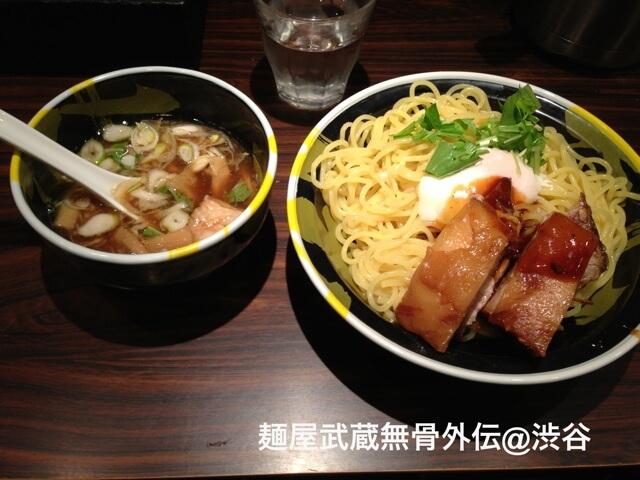 麺屋武蔵 無骨外伝 渋谷