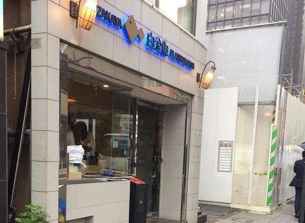 新橋白金魚プラチナフィッシュランチ店外