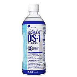 os1で水分補給
