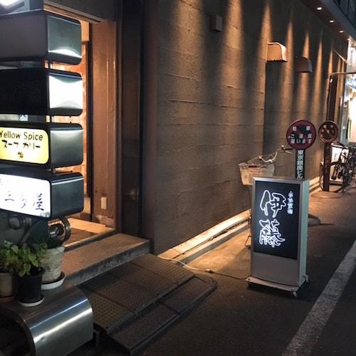 銀座伊藤ラーメン店外