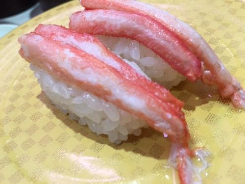 魚べい渋谷寿司はまち