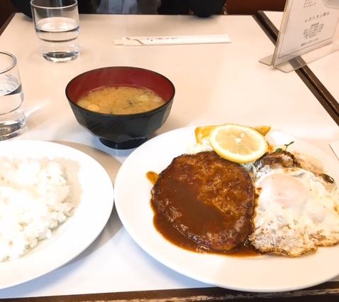 レストラン早川ハンバーグランチ