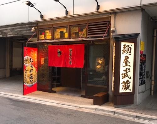 新宿麺屋武蔵本店店外