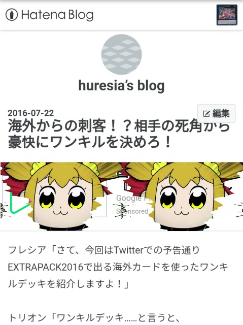 f:id:huresia:20180117175859j:image