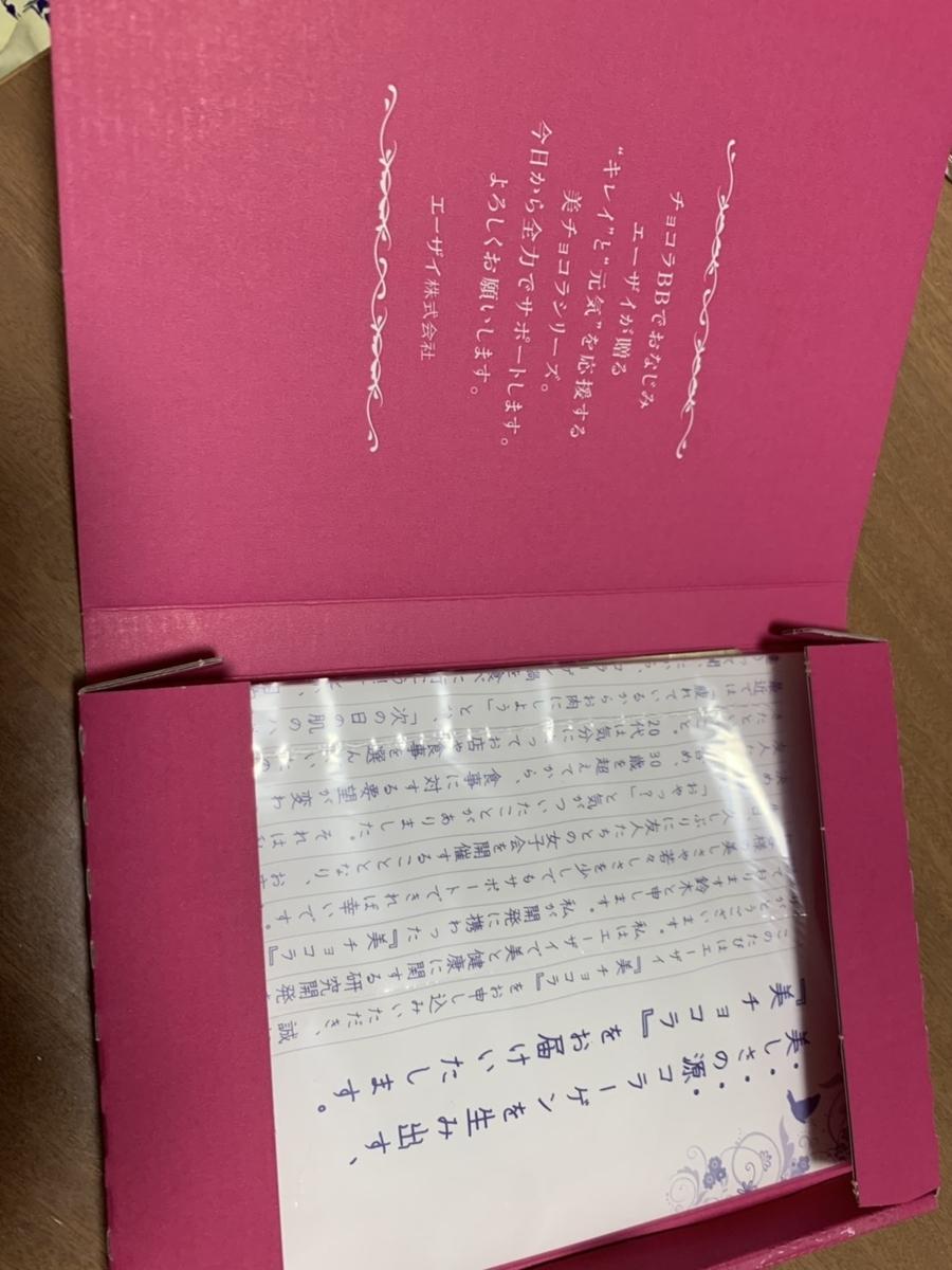 f:id:hurihuwa:20190423121254j:plain