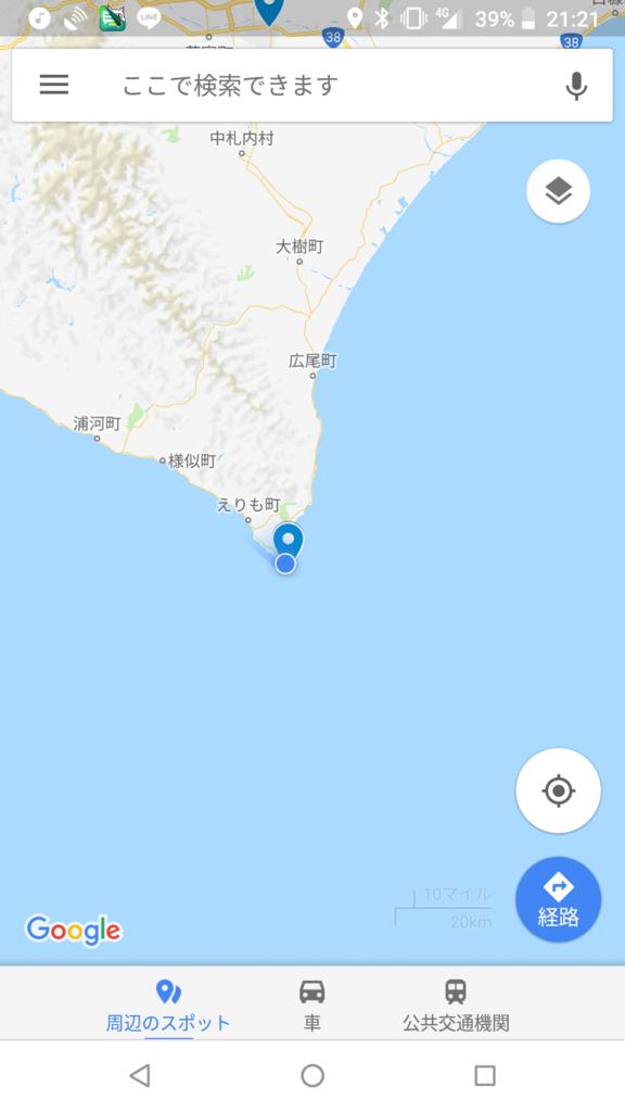 f:id:hurikake:20180827224227p:plain