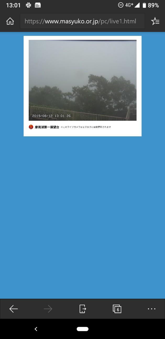 f:id:hurikake:20190812195151j:image