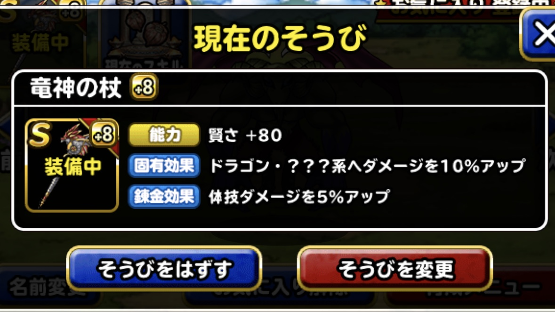 f:id:hurikomi-a-slime:20190518143915j:plain