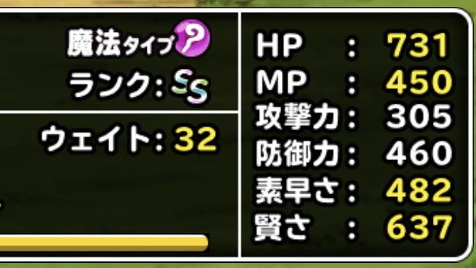 f:id:hurikomi-a-slime:20190518153444j:plain