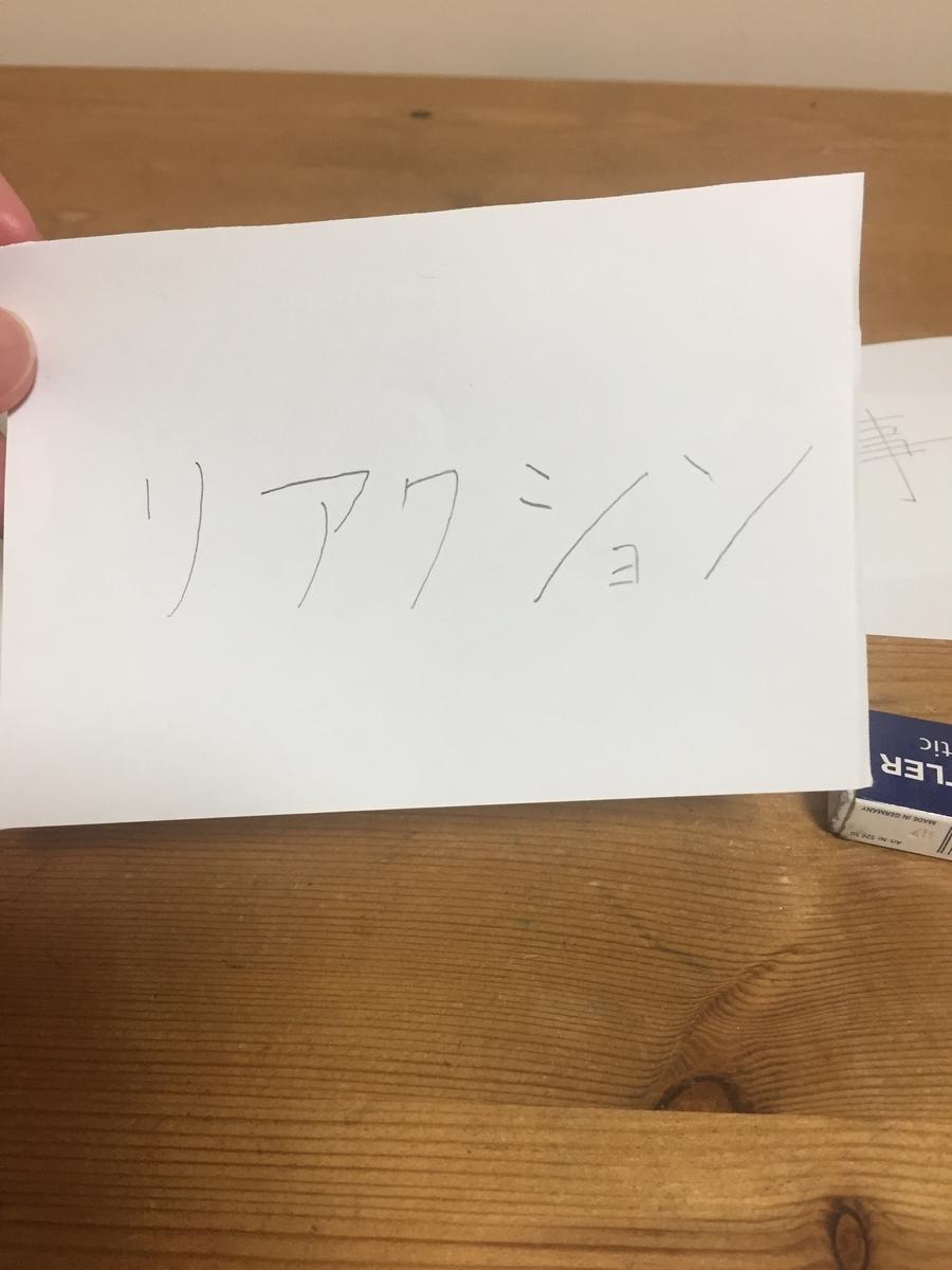f:id:hurukawawataru:20190322010825j:plain