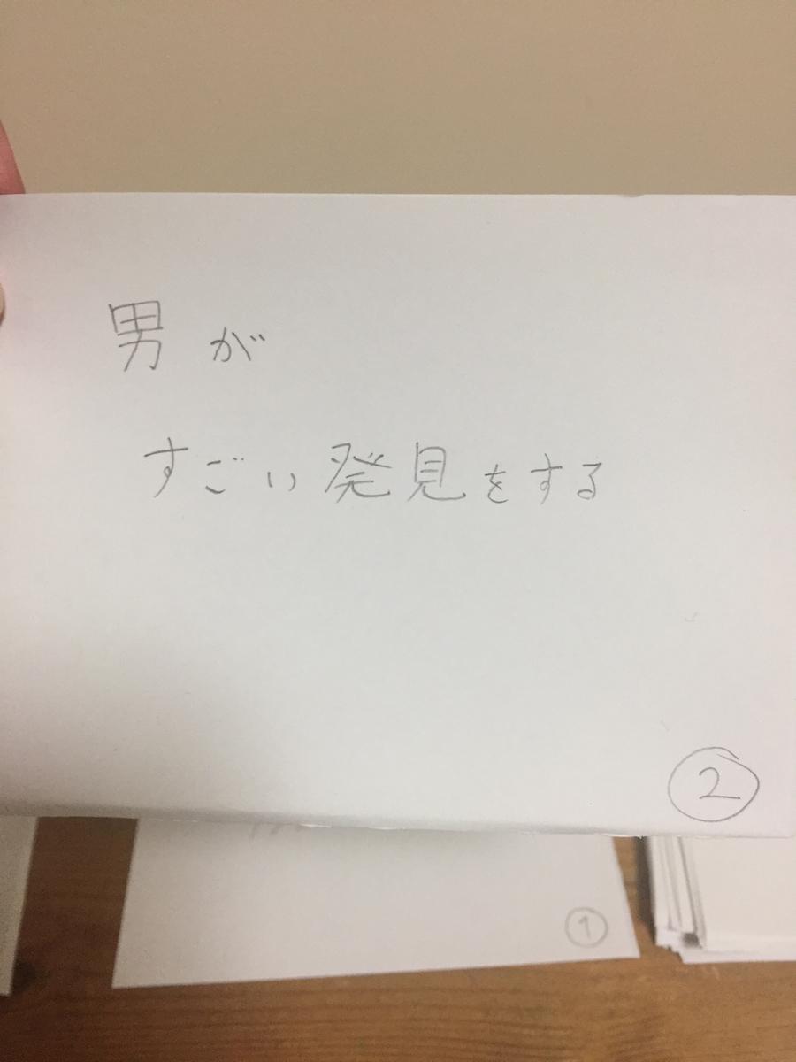 f:id:hurukawawataru:20190322012423j:plain