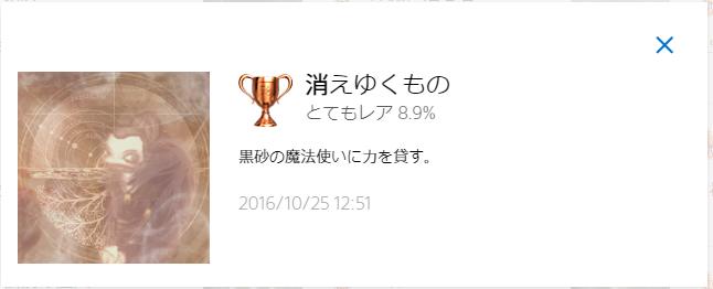 f:id:husahusadayo:20190804173529p:plain