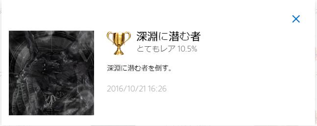 f:id:husahusadayo:20190804174024p:plain