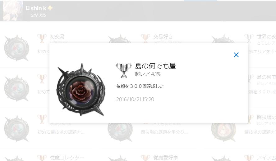 f:id:husahusadayo:20190808174403p:plain